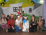 Детский оздоровительный лагерь сказка